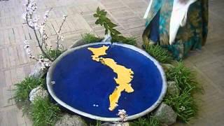 Открытый урок по географии_