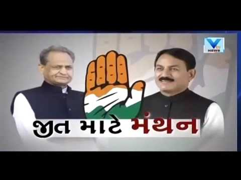 Debate on Vtv News Gujarati