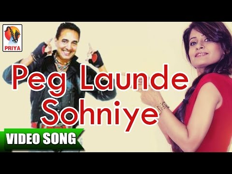 Peg Launde Sohniye(Full Video) | Bai Amarjeet, Miss Pooja | Superhit Punjabi Duet Song | Priya Audio
