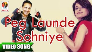 Peg Launde Sohniye(Full Video)   Bai Amarjeet, Miss Pooja   Superhit Punjabi Duet Song   Priya Audio