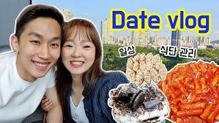 [ENG] 문두루 커플 집밥 요리 | 영화 | 다이어터…