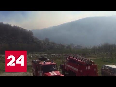 Режим ЧС из-за лесных пожаров введен в Туапсинском районе Кубани - Россия 24