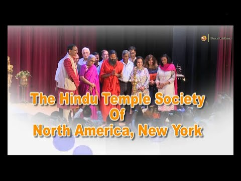 Hindu Temple Society of North America, New York | 26 Aug 2016 (Part 1)