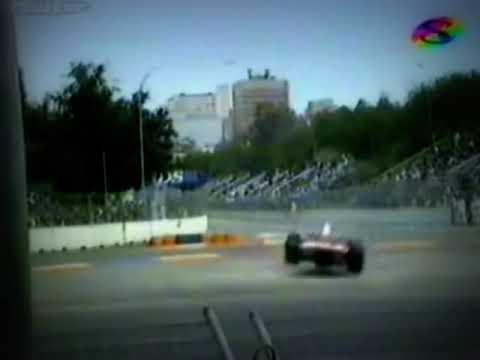 MIKA HÄKKINEN CRASH - F1 AUSTRALIAN GP ADELAIDE 1995