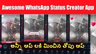 MBit Music Particle.ly Video Status Maker Telugu | Mbit App Telugu | Particle.ly App Telugu | screenshot 3
