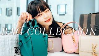 【バッグ紹介】私の愛用バッグ 2021年夏ver【Bag Collection】