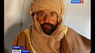 Как и за что убивали Каддафи. Кто такой Муаммар
