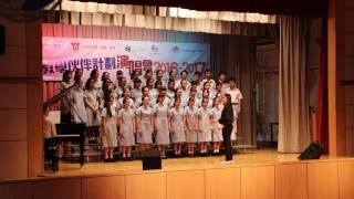 學校合唱教學伙伴計劃音樂會2017 神召會康樂中學 - An