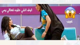 رقص ميلاد سري و البنات ( مسرحيه ابن النائب ) كوميديا العراقيه
