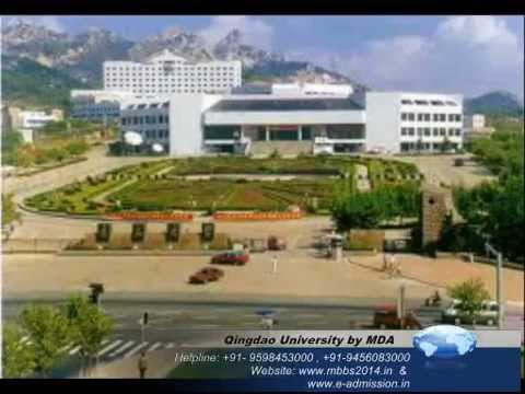 Qingdao University MBBS Admission @ +91-9598453000