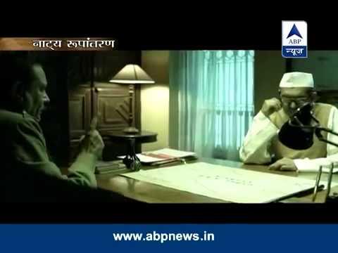 Leadership qualiities of Pradhanmantri  Lal Bahadur Shastri mp4