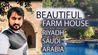 Beautiful Farm House ll Riyadh Saudi Arabia ll