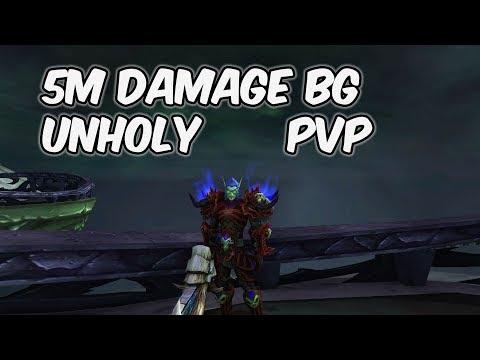 5M DAMAGE BG - 8.1 Unholy Death Knight PvP - WoW BFA