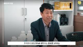 오메가3유제품(올밀크에프앤비)소개