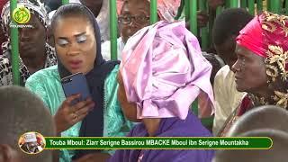 Ziar Serigne Bassirou Mbacké Mboul auprès du Khalif Général des Mourides Serigne Mountakha MBACKE