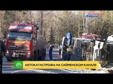 Пассажиры в перевернувшемся автобусе были не пристёгнуты