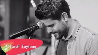 Nassif Zeytoun - Anghami Session 3 / ناصيف زيتون - في أنغامي