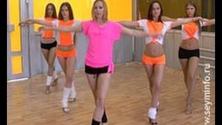 «Уроки танцев». Go-Go