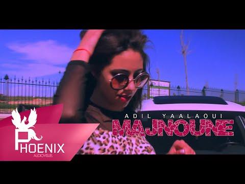 Adil Yaalaoui - Majnoune (Exclusive Music Video) 2018 عادل يعلاوي - مجنون