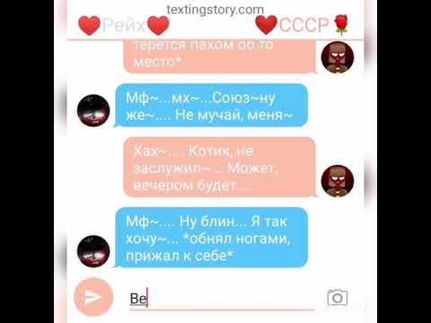 Переписка СССР &