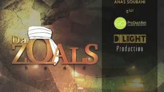 Redemption Song - DaZoals - Cover