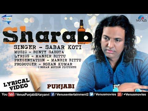 SHARAB - Lyrical Video Song | Sabar Koti | Punjabi Sad Songs | Latest Punjabi Songs 2017