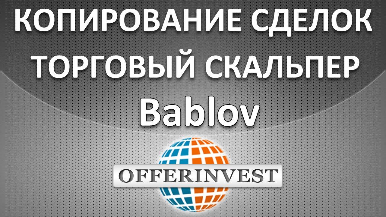 Валютные пары: GBPUSD, USDJPY, GBPCAD, GBPCHF, EURGBP, EURCHF |  Свойства Бинарные Опционы