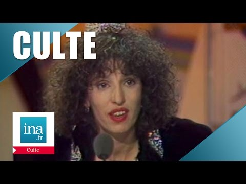 Culte : Anémone ivre à Mardi Cinéma | Archive INA