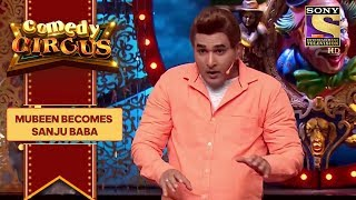 archana puran singh comedy circus
