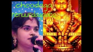 Video Ayyappa Swamy Special Devotional telugu Song | Ninnu Chudaka by sadhana priya download MP3, 3GP, MP4, WEBM, AVI, FLV Juni 2017