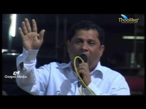IPC   Hebron  Kumbanad   Fasting  Prayer  Day -  6