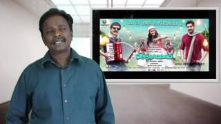 Brindhavanam Movie Review - Arul Nidhi - Tamil Talkies