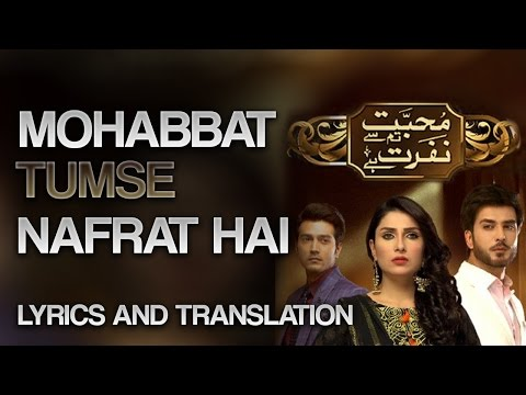 [ORIGINAL] MOHABBAT TUMSE NAFRAT HAI - FULL OST WITH NO DIALOGUES AND TRANSLATION- HD WITH LYRICS