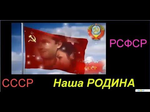 Инструкция. Как и где правильно оформить Государственную пенсию СССР и справку гражданина