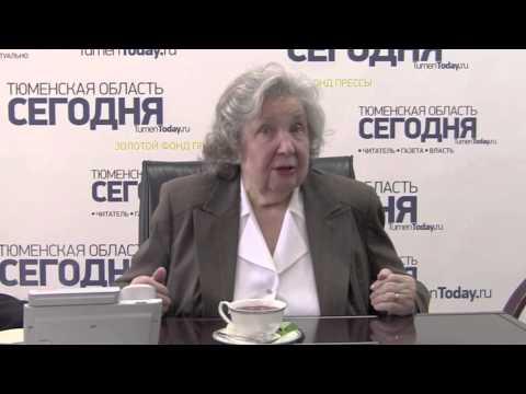 Майя Смирнова. Об архивах Тюменской области