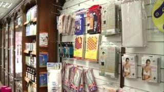 Новые аптеки в Ижевске