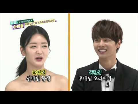 [ENG] 151230 Weekly Idol Apink Hayoung (SNSD Yuri CUT)