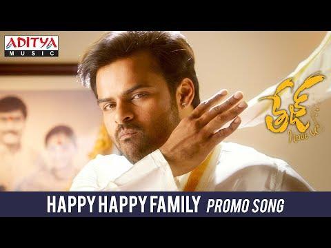 Happy Happy Family Promo Song | Tej I Love You Songs | Sai Dharam Tej, Anupama Parameswaran