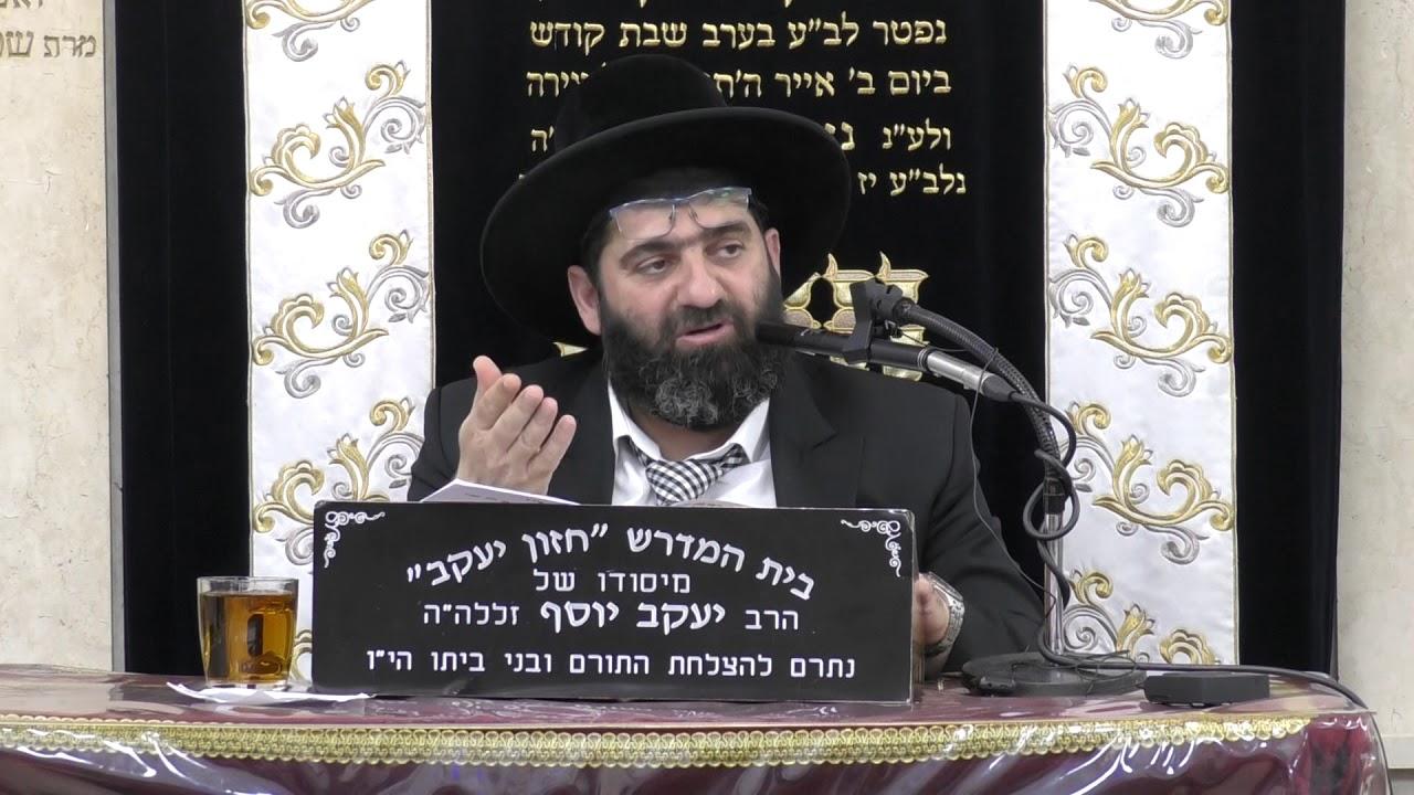 הרב אייל עמרמי 30.5.18 בית כנסת בורוכוב