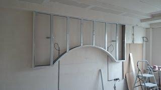 гипсокартон и монтаж конструкций, дизайн стен. Drywall installation.(варианты конструкций из гипсокартона для дизайнерского оформления помещений. На видео настенная панель,..., 2014-06-08T19:41:31.000Z)