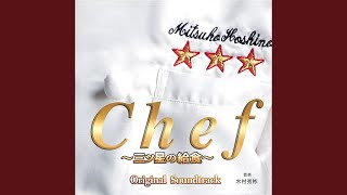 Provided to YouTube by Fujipacific Chef~三ツ星の給食~ · 木村秀彬 フ...