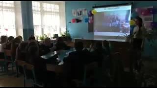 Урок английского языка 2 класс