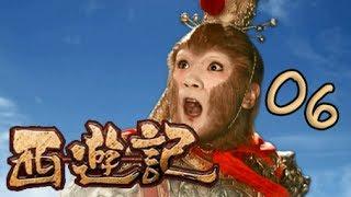 【2010新西游记】(Eng Sub) 第6集 大战二郎神 Journey to the West 浙版西游记