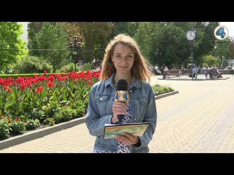 TV-4: Тернопільська погода на 18 серпня 2019 року