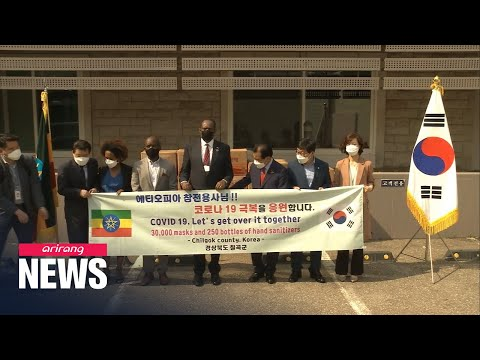 S. Korea s Chilgok County delivers masks to Ethiopian veterans of Korean War from YouTube · Duration:  1 minutes 58 seconds