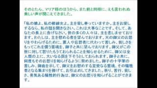 http://maria.sunnyday.jp.