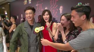 黃宗澤 ( Bosco Wong ) : 2016.10.24 streaming