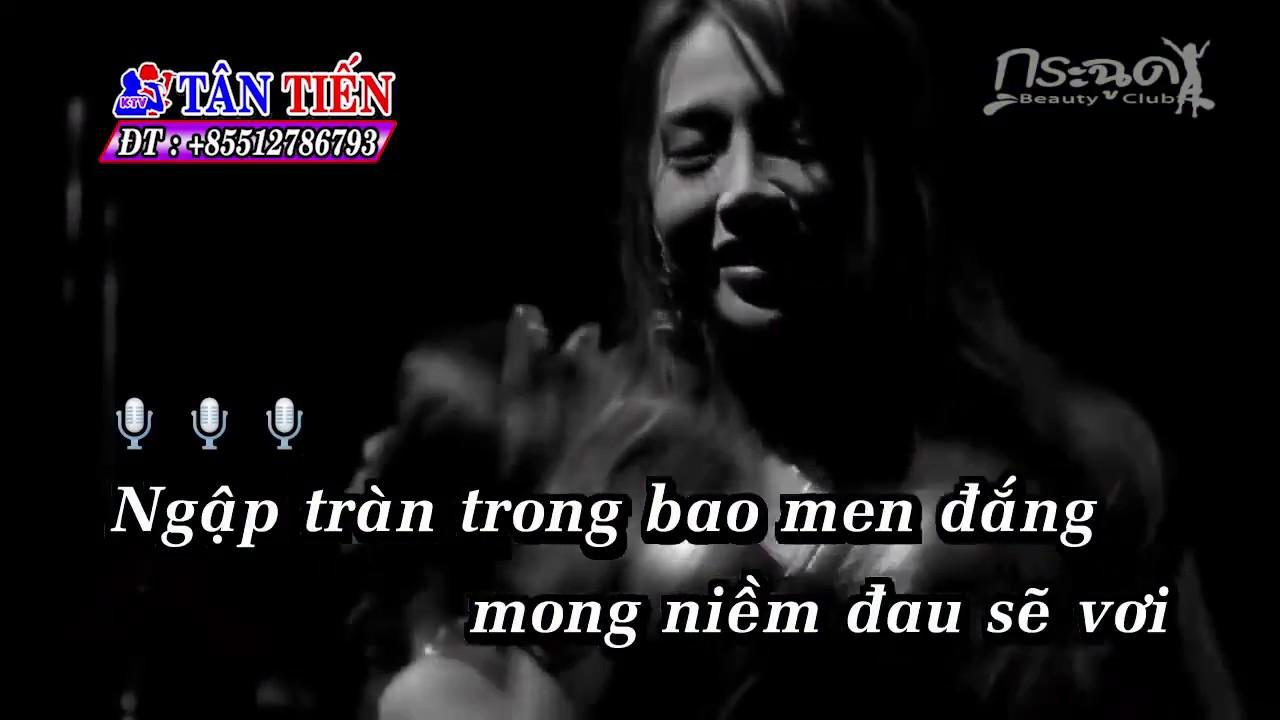 Karaoke Dẫu chỉ là ký ức (Remix) - Lương Gia Hùng