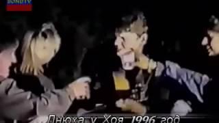 Пьяный Юра Хой на гитаре на собственной днюхе - ВОЗЛЕ ДОМА ТВОЕГО