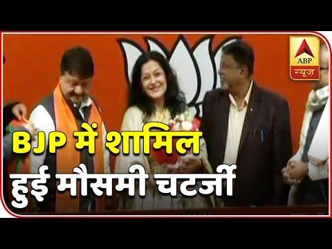 Mumbai Live| I am hardcore fan of PM Modi, says actress Moushumi Chatterjee after joining